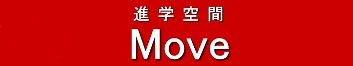 move 3.jpg